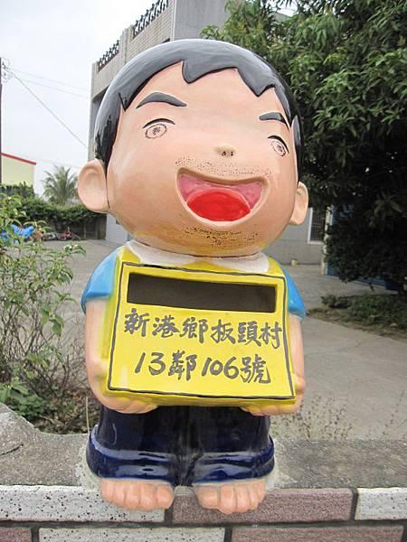新港-板頭村-交趾剪黏藝術村 (65).JPG