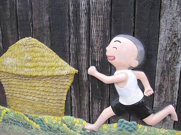 新港-板頭村-交趾剪黏藝術村 (73).JPG