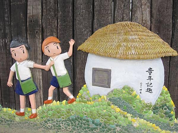 新港-板頭村-交趾剪黏藝術村 (75).JPG