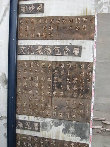 新港-板頭村-交趾剪黏藝術村 (116).JPG
