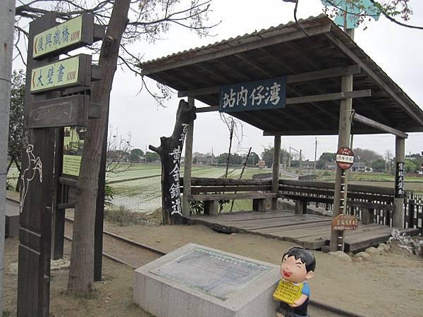 新港-板頭村-交趾剪黏藝術村 (129).JPG