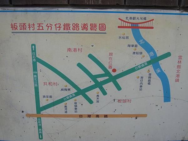 新港-板頭村-交趾剪黏藝術村 (130).JPG