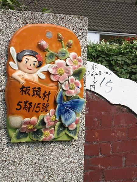 新港-板頭村-交趾剪黏藝術村 (156).JPG