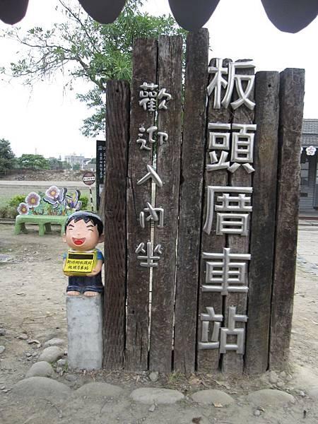 新港-板頭村-交趾剪黏藝術村 (176).JPG