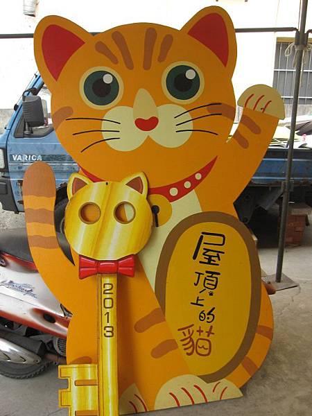 屋頂上的貓-頂溪社區 (11).JPG