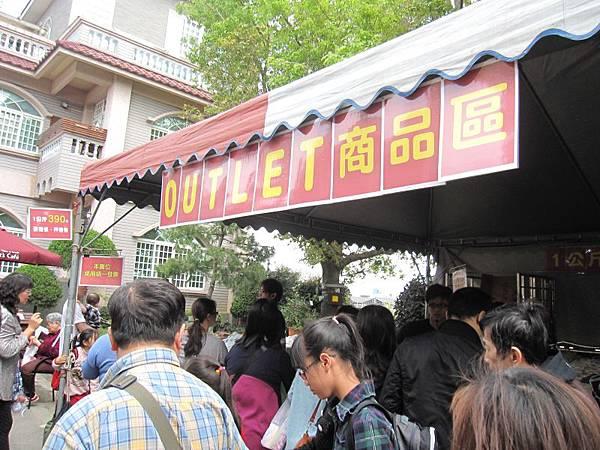 虎尾-興隆毛巾觀光工廠 (11).JPG