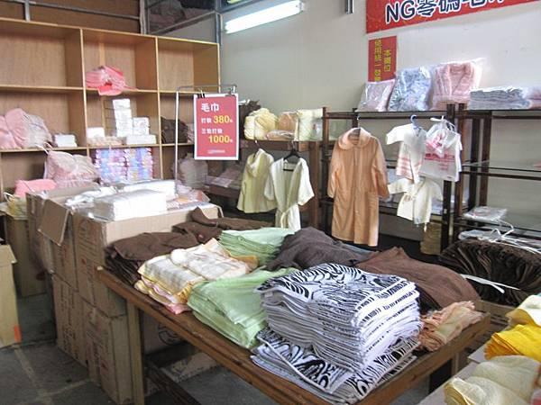虎尾-興隆毛巾觀光工廠 (13).JPG