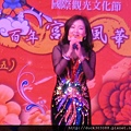 2014浩天宮.元宵晚會 (33).JPG