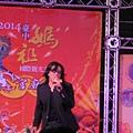 2014浩天宮.元宵晚會 (39).JPG