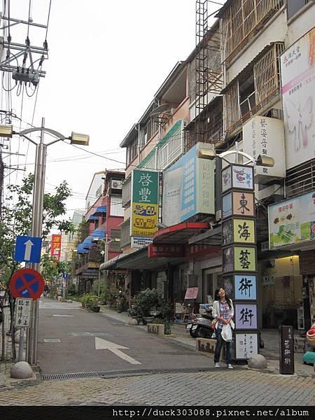 東海藝術街-彩繪 (26).JPG