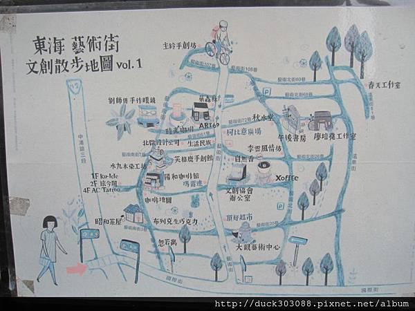 東海藝術街-彩繪 (36).JPG