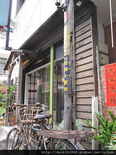 東海藝術街-彩繪 (39).JPG