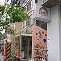 東海藝術街-彩繪 (69).JPG