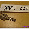 新順利-206 (8).jpg