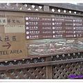 步行由中華電信旁下旅社區.jpg