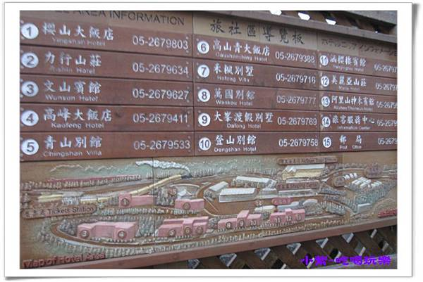 步行由中華電信旁下旅社區 (2).jpg