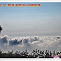 2014.3月20阿里山雲海+夕陽 (2).jpg