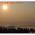 2014.3月20阿里山雲海+夕陽 (13).jpg