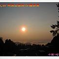 2014.3月20阿里山雲海+夕陽 (14).jpg