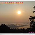 2014.3月20阿里山雲海+夕陽 (28).jpg