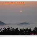 2014.3月20阿里山雲海+夕陽 (32).jpg