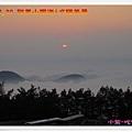 2014.3月20阿里山雲海+夕陽 (33).jpg