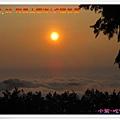 2014.3月20阿里山雲海+夕陽 (46).jpg