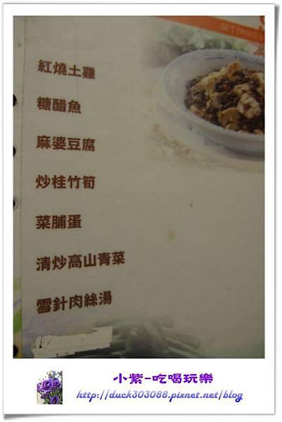 山賓餐廳 (3).jpg