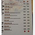 山賓餐廳 (16).jpg
