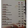 山賓餐廳 (17).jpg