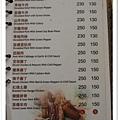 山賓餐廳 (19).jpg