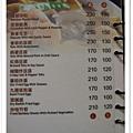 山賓餐廳 (20).jpg