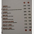 山賓餐廳 (21).jpg