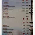 山賓餐廳 (22).jpg