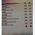 山賓餐廳 (23).jpg