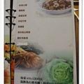 山賓餐廳 (25).jpg