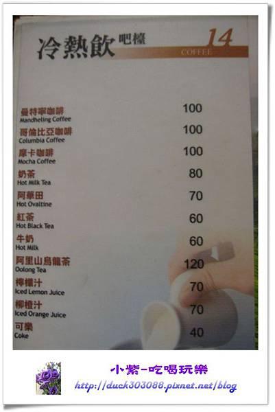 山賓餐廳 (30).jpg
