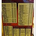 九九九餐廳 (2).jpg