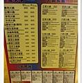 九九九餐廳 (4).jpg