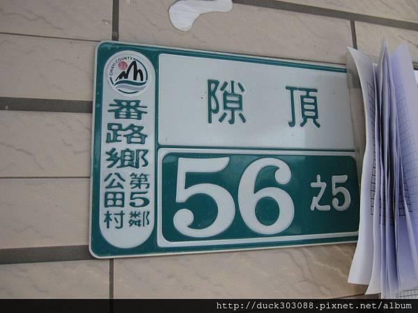 隙頂加油站公廁 (1).JPG