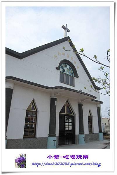 北門嶼基督教會.jpg