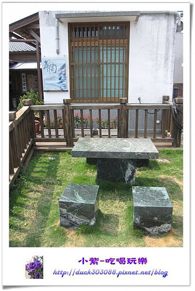 台灣烏腳病文化紀念園區 (4).jpg
