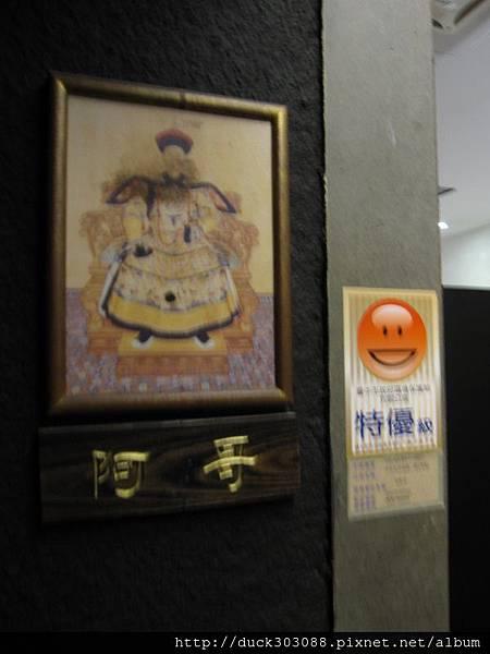 公益路.天外天精緻火鍋吃到飽 (108).JPG