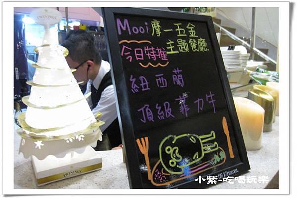 摩一五金餐廳-1樓 (8).jpg