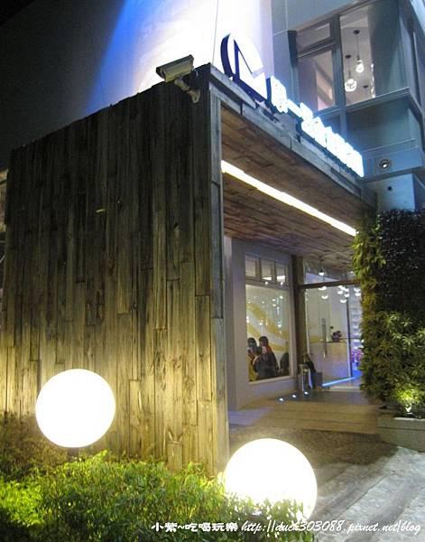 摩一五金餐廳-1樓 (17).jpg