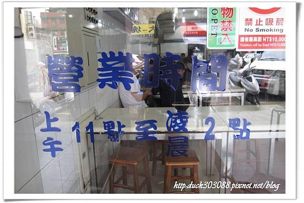 新竹-鴨肉許 (3).jpg