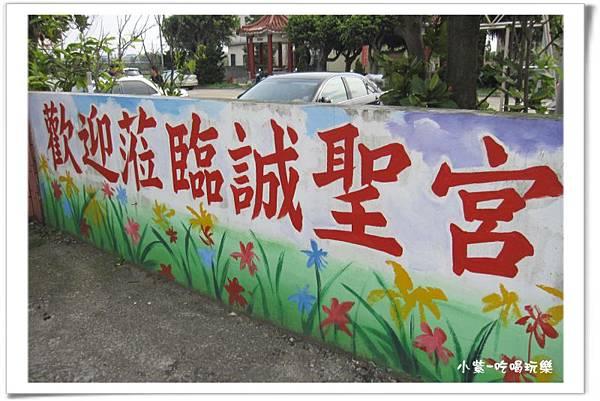 誠聖宮停車場 (1).jpg
