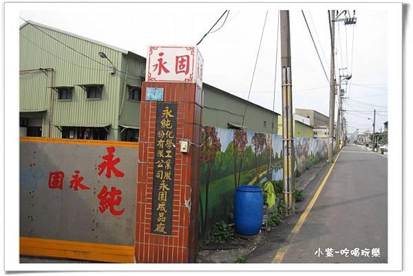 海山路一段2巷彩繪 (1).jpg