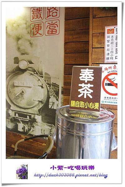 鐵路便當-沙鹿站 (6).jpg