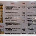 2014.4.13古坑蜜蜂故事館 (26).jpg